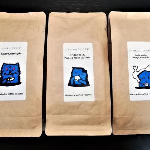 マスタッシュコーヒー(MUSTACHE COFFEE ROASTER)のコラボブレンドは人生のワンシーンに寄り添う上質なコーヒー