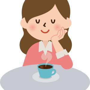 妊婦の方でも大丈夫!コーヒーの飲み方3つの方法