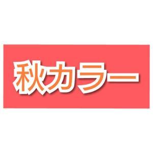 【秋冬ファッション】楽天BRAND AVENUEで大幅値下げ&ポイントバック♥️