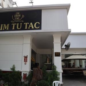 Bảo tàng Y học Cổ truyền Việt Nam
