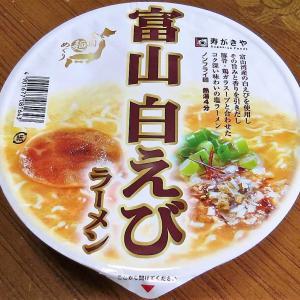 【富山】白えびラーメン