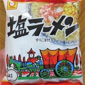 【東日本】マルちゃん  塩ラーメン
