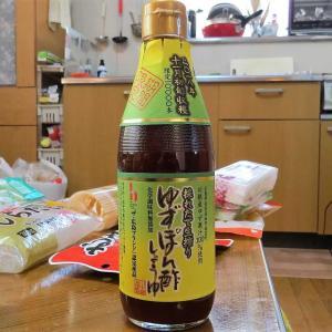 【広島】川根柚子のぽん酢しょうゆ