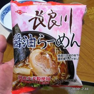 【岐阜】長良川  醤油らーめん