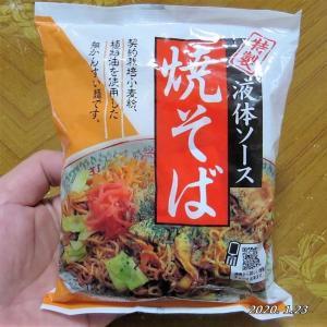 桜井食品  特製液体ソース焼そば