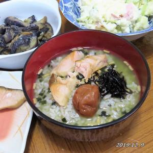 【広島】丸徳  海苔茶漬け