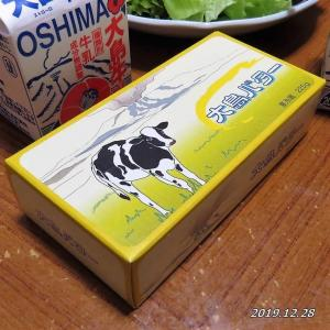 【東京】大島バター
