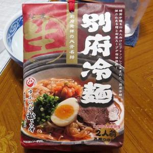【大分】別府冷麺