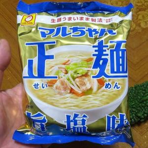 マルちゃん正麺  旨塩味