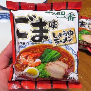 【西日本】サッポロ一番  ごま味しょうゆ