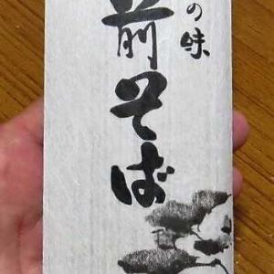 【福井】越前そば