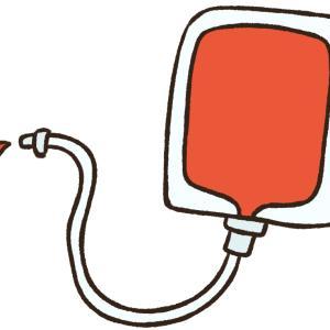 献血に行ってます 簡単にできるボランティア活動 日本赤十字社の献血ルームへ