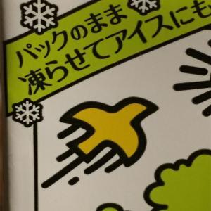 とても飲みやすいキッコーマン飲料の豆乳飲料シリーズ オススメ10選ランキング
