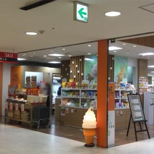 北海道アンテナショップ 北海道どさんこプラザ 名古屋店