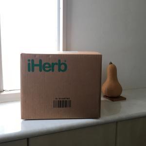 【お買いもの】iHerbで冬支度