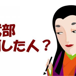 紫式部ってどんな人?清少納言との関係や源氏物語を書いた理由など