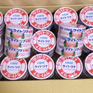 タイムバンクのツナ缶45個が到着