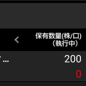 8306三菱UFJフィナンシャルを購入