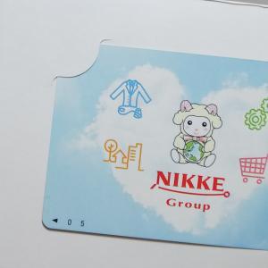 3201日本毛織からクオカード