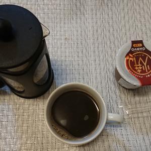 本日のコーヒーはブラジルNo2