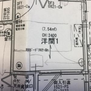 68【間取り】寝室よりマシな子供部屋