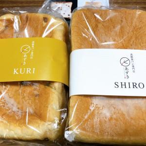 生食パン、個人的ナンバーワン店舗(`✧ω✧´)