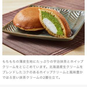 朝から食べる至福の甘い物(ノ´▽`)ノ♪
