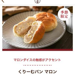 今日が勝負どころ!!!