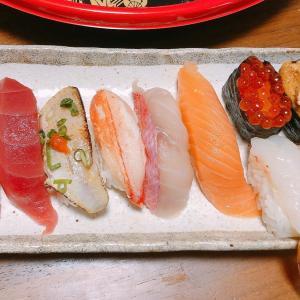 お寿司食べても最小値更新٩(*´꒳`*)۶
