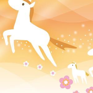 【フローラステークス 2020】予想にむけて~ラップ展開と出走予定馬♡予習4/26