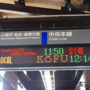 『TRAIN SUITE 四季島』 登場して3年目 2020.05.06