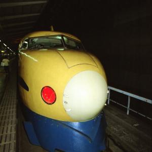 0系新幹線『ドクターイエロー号』東京駅