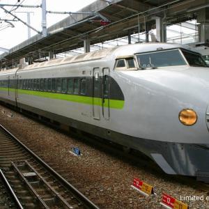 JR西日本 『初代0系新幹線』定期運行終了 ~山陽新幹線~