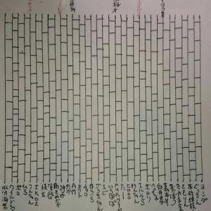 三色ラメ他プレゼント追加で当選発表!(*´▽`*)