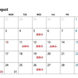 8月のお休み