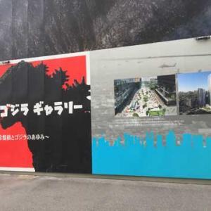 常盤橋ゴジラギャラリー 東京駅