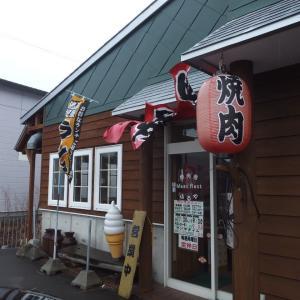 精肉店 ふるや 焼肉舎