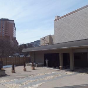♨️章月グランドホテル