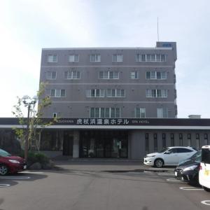 ♨️虎杖浜温泉ホテル