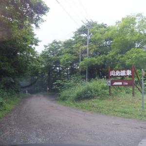 ♨️川北温泉