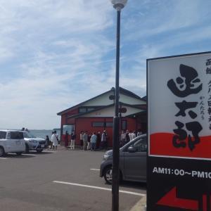 湯の川-川村鮮魚店