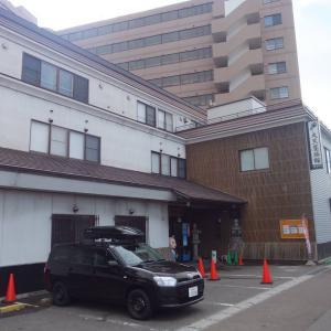 ♨️大黒屋旅館