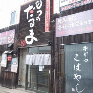 旭川-牛カツこばやし