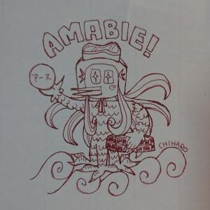 アマビエさんでコラボしたい!