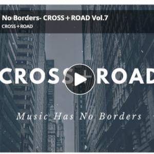 音楽が好きな方、聞いてほしい~♡「音楽の交差点 CROSS+ROAD」