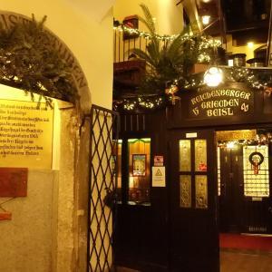 ベートヴェンやモーツァルトも来店!!ウィーン最古のレストランでディナー♪