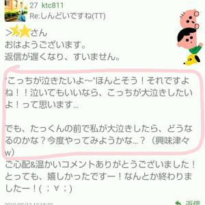 号泣 ✕ 衝撃 =冷静になれる説?!