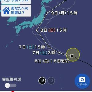 台風15号が日本にやって来そう