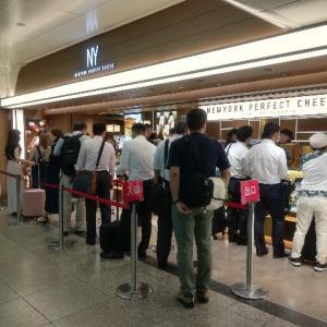 売り切れ必至と話題のニューヨークパーフェクトチーズを購入してみた【東京の人気おすすめ土産】