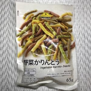 【トップバリュ】『野菜かりんとう』にら?野菜の苦みどころかエグミまでしっかりと感じる!!